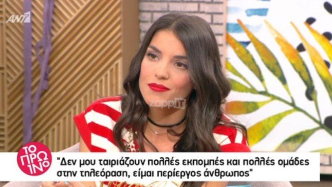Άννα Μαρία Βέλλη