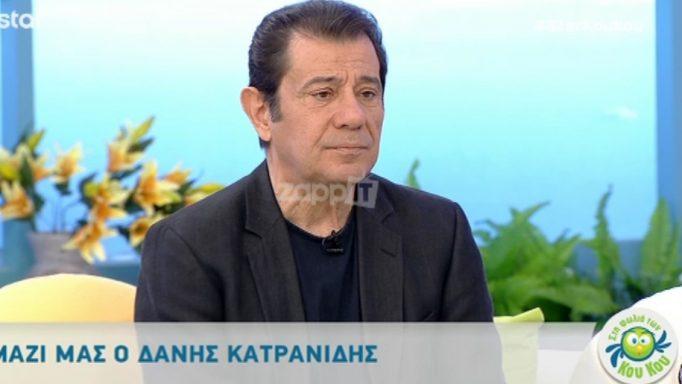 Δάνης Κατρανίδης