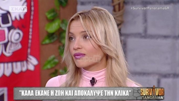Αγγελική Κοκαλίτσα