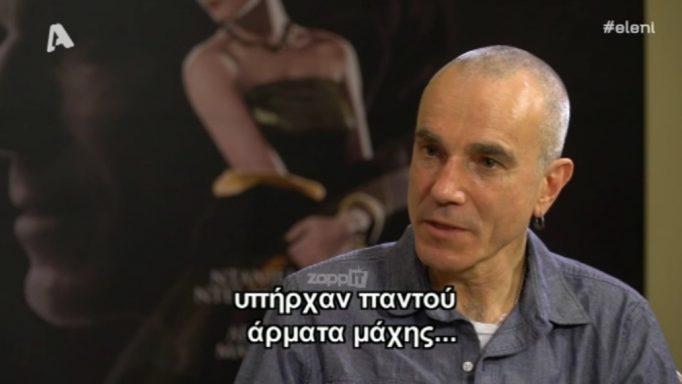 Ντάνιελ Ντέι Λιούις