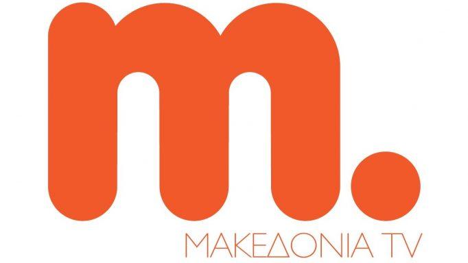 Μακεδονία TV