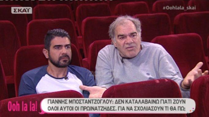 Γιάννης Μποσταντζόγλου