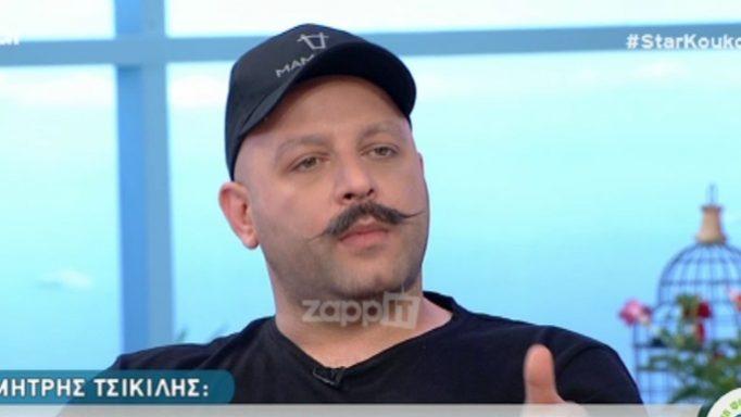 Δημήτρης Τσίκιλης