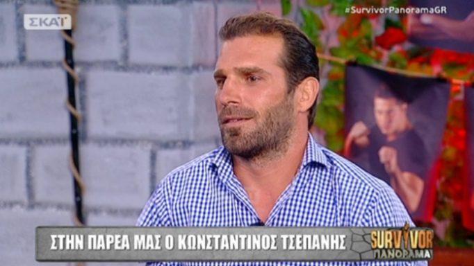 Κωνσταντίνος Τσεπάνης