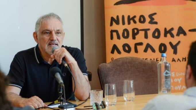 Νίκος Πορτοκάλογλου