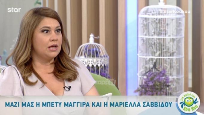Μαριέλλα Σαββίδου