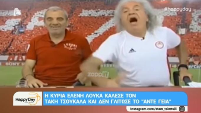 ΄Τάκης Τσουκαλάς