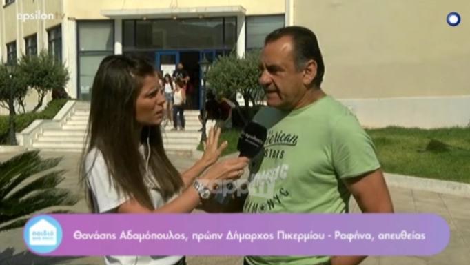 Θανάσης Αδαμόπουλος