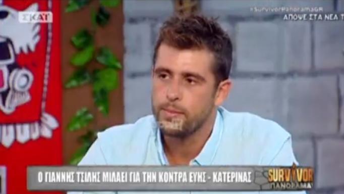 Γιάννης Τσίλης