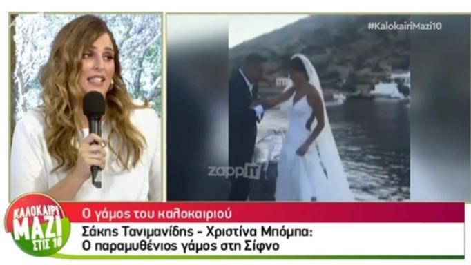 Εβελίνα Νικόλιζα