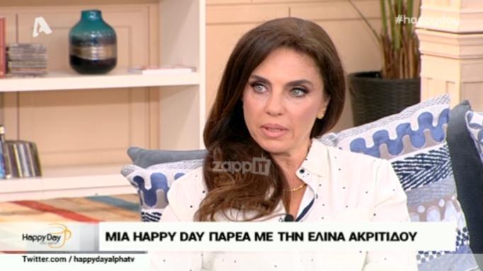 Ελίνα Ακριτίδου