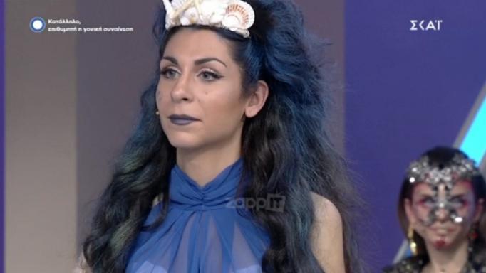 Μαρίνα Μαυρομάτη