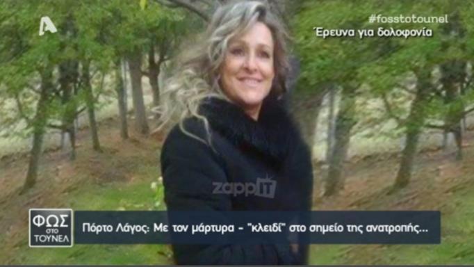 Μαρία Χαλιαμακίδου