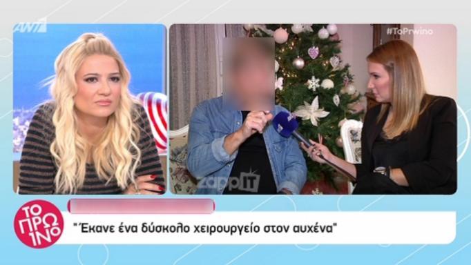 Βαγγέλης Κονιτόπουλος