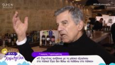 Γιώργος Γερολυμάτος