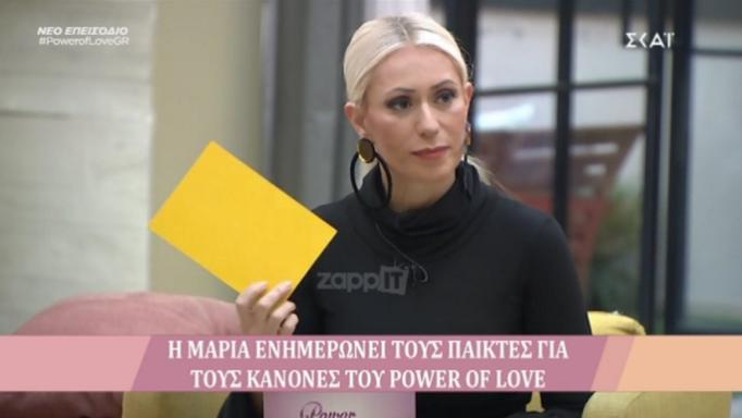 Power of Love