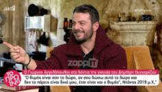 Γιώργος Αγγελόπουλος