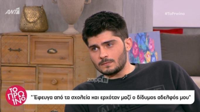 Αλέξανδρος Δαβιλάς