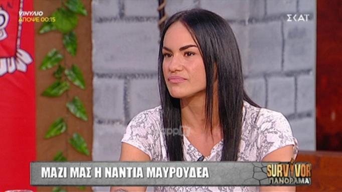 Νάντια Μαυρουδέα