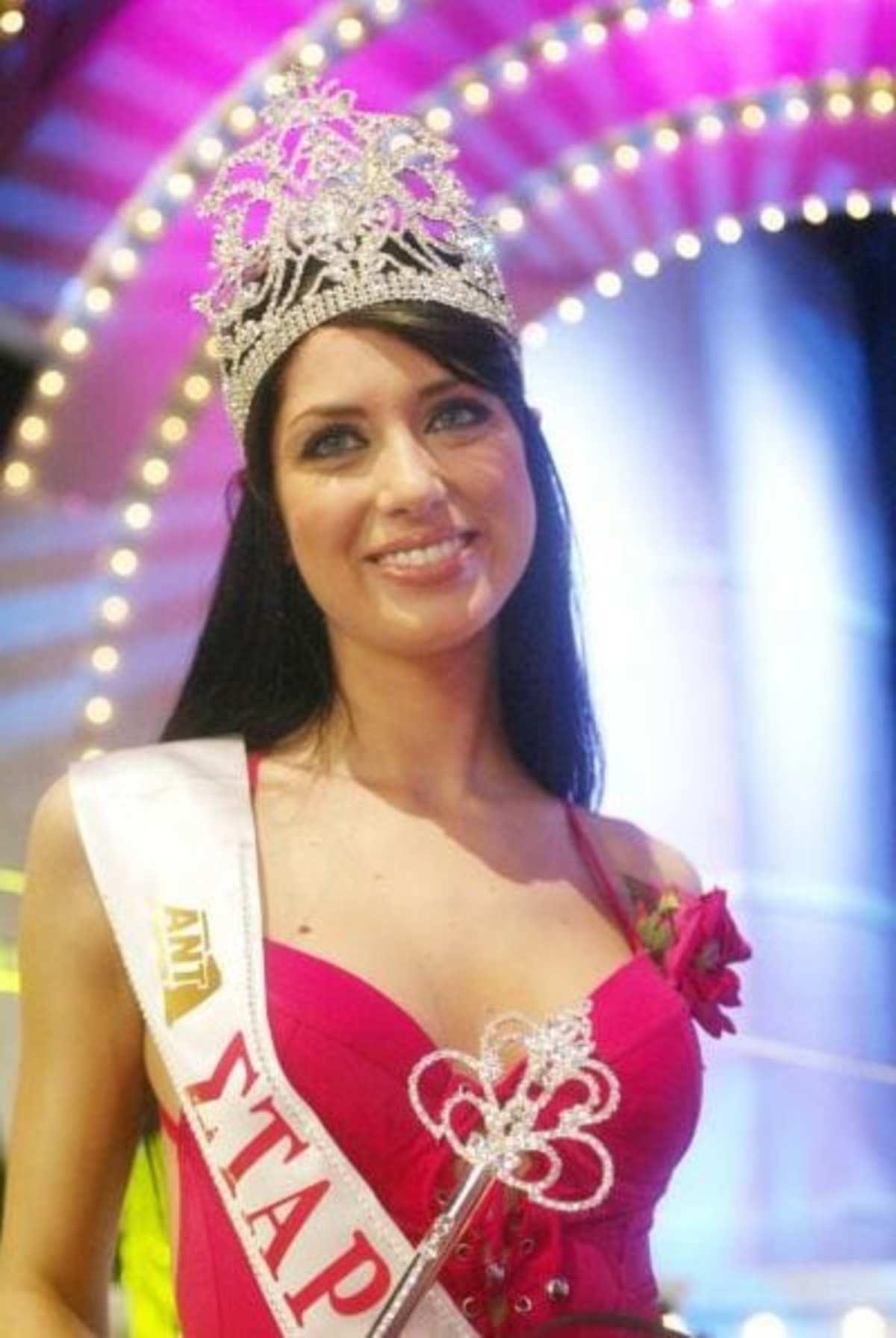 Λένα Παπαρρηγοπούλου