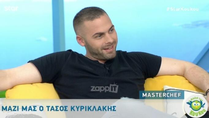 Τάσος Κυρικλάκης