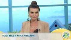Νίνα Λοτσάρη