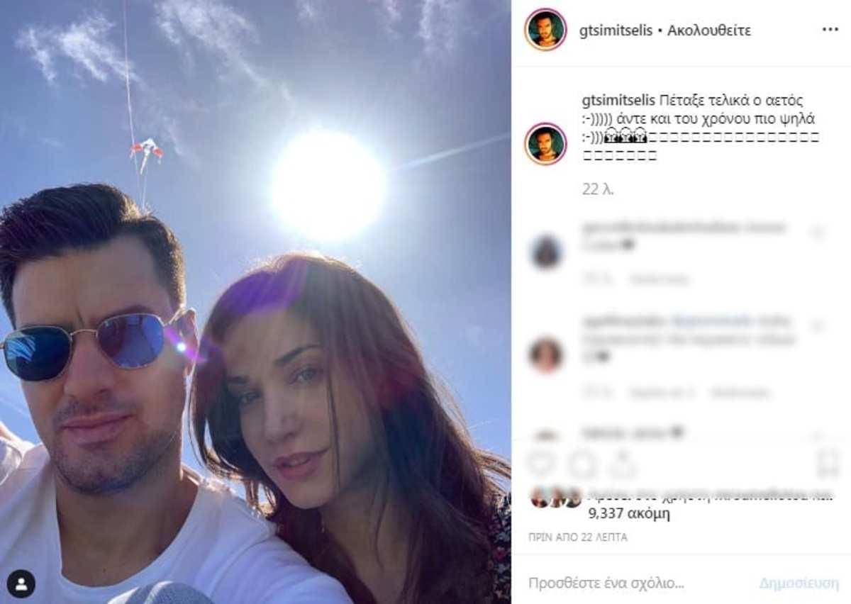 Τσιμιτσέλης – Γερονικολού: Η κοινή φωτογραφία τους στο instagram που κάνει θραύση!