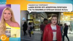 Ξανθή Τζερεφού