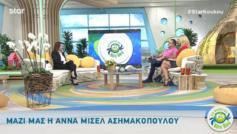 Άννα Μισέλ Ασημακοπούλου