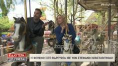 Στέφανος Κωνσταντινίδης