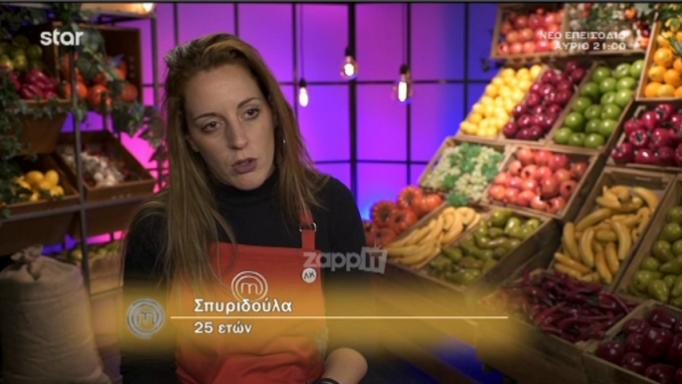 Σπυριδούλα Καραμπουτάκη