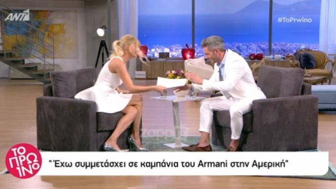 Θεοχάρης Ιωαννίδης