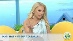 Έλενα Τσαβαλιά