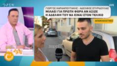Γιώργος Καραμπουτάκης