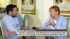 Μάκης Δελαπόρτας