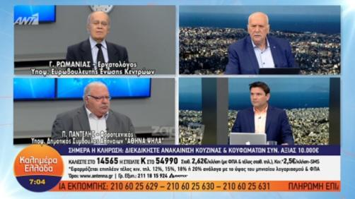 Γιώργος Παπαδάκης
