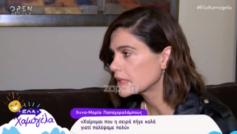 Άννα Μαρία Παπαχαραλάμπους