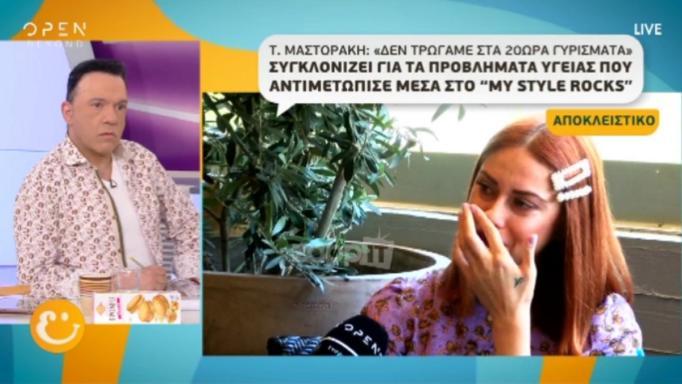 Τάμτα Μαστοράκη