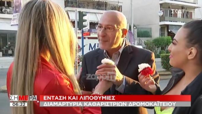 Γιώργος Τσελίκας