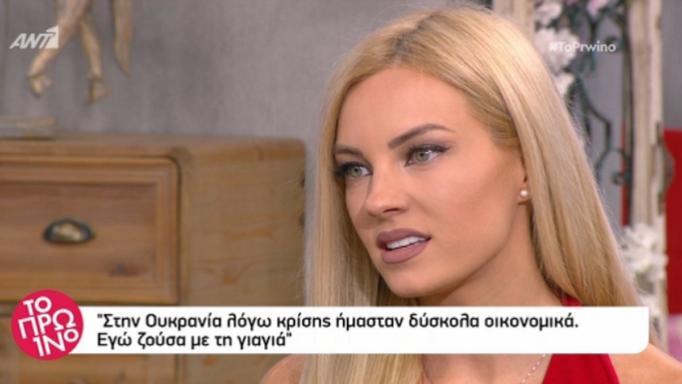 Τζούλια Νόβα