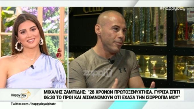 Μιχάλης Ζαμπίδης
