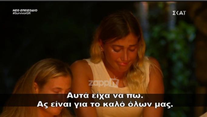 Busra Yalcin
