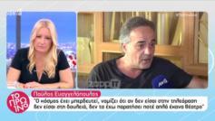 Παύλος Ευαγγελόπουλος