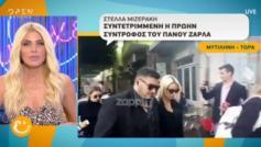 Στέλλα Μιζεράκη