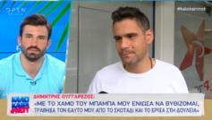 Δημήτρης Ουγγαρέζος