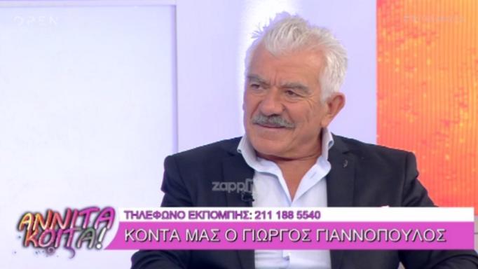Γιώργος Γιαννόπουλος