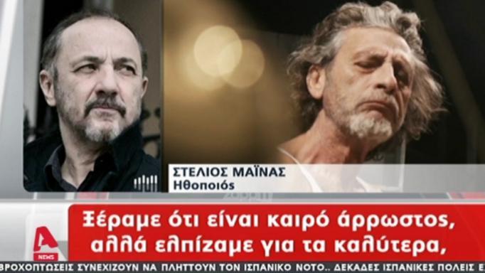 Τάκης Σπυριδάκης