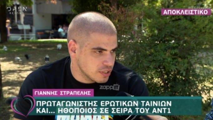 Γιάννης Στραπέλης