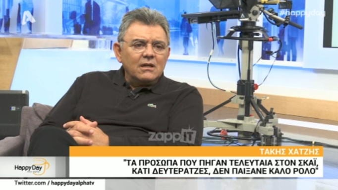 Τάκης Χατζής