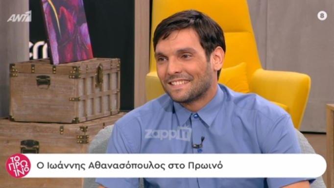 Ιωάννης Αθανασόπουλος